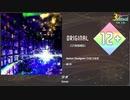 【maimai創作譜面】テオ【3simai】音質改善版