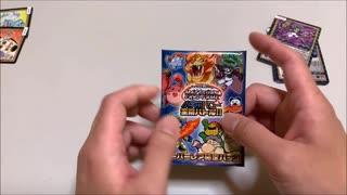 マッツァンカードゲーム第二弾 開封動画