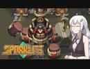 【Sparklite】ガバイバーあかり(25)は戦うエンジニア!#4【...