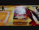 遊戯王OCG PREMIUM PACK 2020 1BOX 気晴らし 開封動画