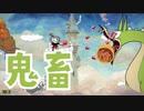 【Cuphead】まるでディ○ニーな鬼畜アクションゲーム06