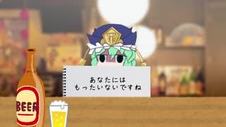 続・ぢゆしそのBB劇場3話