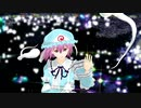 【東方MMD】蒼空に舞え、墨染の桜【MMD】1080p