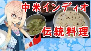 【あつまれ!1分弱料理祭】オトマチ桜乃パ