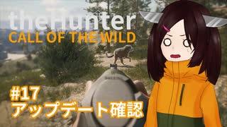 【theHunter: Call of the Wild™】2月のア