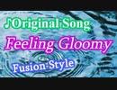 オリジナル曲『Feeling Gloomy』【ギターインスト】
