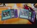 遊戯王OCG 新旧テキストの違いによる認識戦術の持論を3例のカードで解説!