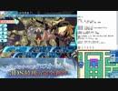 【実況】世界樹の迷宮X タイムシフト Part67-2【初見】