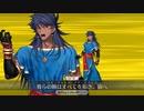 【FGO 正式加入 全再臨ver.まとめ】ロムルス=クィリヌス宝具+EXモーション スキル使用まとめ【Fate/Grand Order】