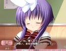 第61位:幼なじみと甘~くエッチに過ごす方法 プレイ動画 22(琴音4)