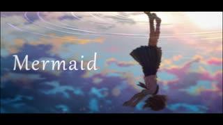 【源音コニ】Mermaid【UTAUカバー】