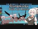 【StormWorks】ワークスあかりちゃん #1