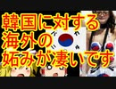 ゆっくり雑談 201回目(2020/4/17)