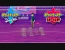 【ポケモン剣盾】瞬足のアリさん