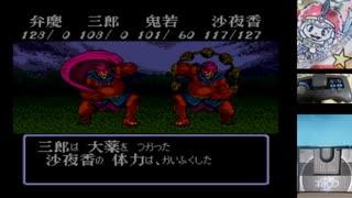 【PCエンジン】弁慶外伝■終盤 ハイライト ニコ生アーカイブ