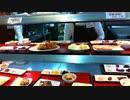 早朝食堂・豚汁と鮭 2020-04-17