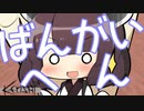 【Kenshi】Sword daughter Kiritan's Blessing Tan part 7.5【Slowly & VOICEROID Commentary】