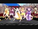 【MMD花騎士】花騎士達で葉っぱ隊のYATTA!
