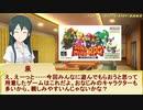 【第十次ウソm@s祭り】アイドル達のスーパーマリオRPG