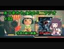 【シャークネード】あつまれセイカのミニラジオ#02【VOICEROIDラジオ】