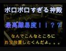 【名作】テイルズデスティニーを最高難易度CHAOSで完全クリアする!!【実況】#3