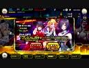 おっさんのきまぐれ対魔忍RPGX 44