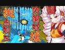 【ついなちゃん実況】ついなは対成すケルビナー #9【Splatoon2】