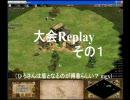 【AOC】 たまひよ大会まとめ動画 1/3 【たまひよ】 thumbnail
