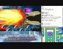 【実況】世界樹の迷宮X タイムシフト Part67-3【初見】
