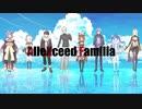 【AlleXceed Familia】結成-戦争終結まとめ【にじさんじARK】