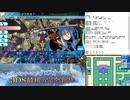 【実況】世界樹の迷宮X タイムシフト Part67-4【初見】