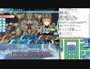 【実況】世界樹の迷宮X タイムシフト Part67-6【初見】