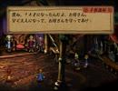 にわかのアルメセラ年代記【ゆっくり実況】30代目その4(part237)
