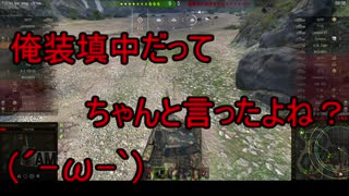 【WoT】ゆっくりテキトー戦車道 T54E1編 第269回「今度はヒロシかよ・・・・」