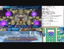 【実況】世界樹の迷宮X タイムシフト Part67-7【初見】
