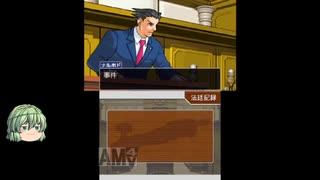 「逆転裁判123」レギールングIN裁判「ゆっくり実況」part6-2