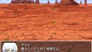 DIO様のスーパーおうち帰り大戦 その7