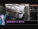 【あつまれ!1分弱料理祭】山ごはん式カレー