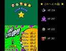 マリオ&ルイージRPG3!!! チャレンジメダル縛り Part9 【ゆっくり実況】