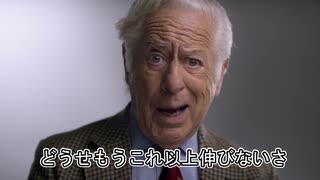 Pたちよ、辻野あかりに投票するな