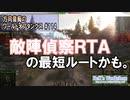 【WoT】 方向音痴のワールドオブタンクス Part114 【ゆっくり実況】