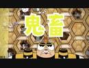 【Cuphead】まるでディ○ニーな鬼畜アクションゲーム07