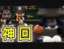 【パワプロ2017】#191 関西ダービー!!日本シリーズでサイクルだ!!【元最弱野手マイライフ・ゆっくり実況】