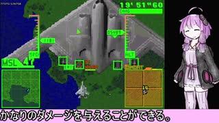 【TAS】エアフォースデルタⅡ part 2/2【G