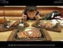 #大食い #ステーキ #今日のりょういち  【大食い】ステーキガストの一番高い肉を食べてみたっっ!!