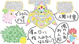 【ゆっくり解説】クロノトリガーRTA(Glitc