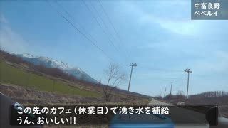 迫真自転車部~HKDの裏技~ふつかめ