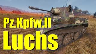 【WoT:Pz.Kpfw. II Luchs】ゆっくり実況でおくる戦車戦Part711 byアラモンド