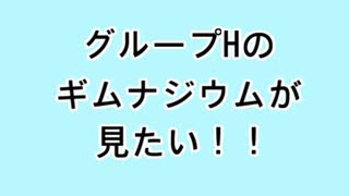 【SideM】グループH×ギムナジウム宣伝動画
