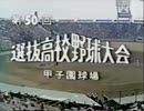 NHKスポーツショー行進曲OP集 (おまけ有り)